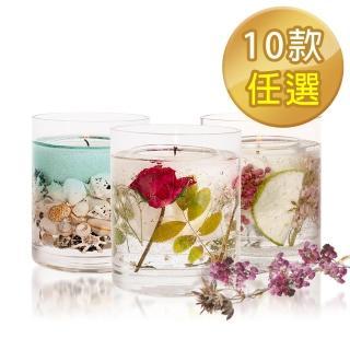 【STONEGLOW】絕美乾燥花香氛燭(11款任選)
