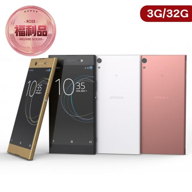 【SONY 索尼】Xperia XA1 八核心智慧手機