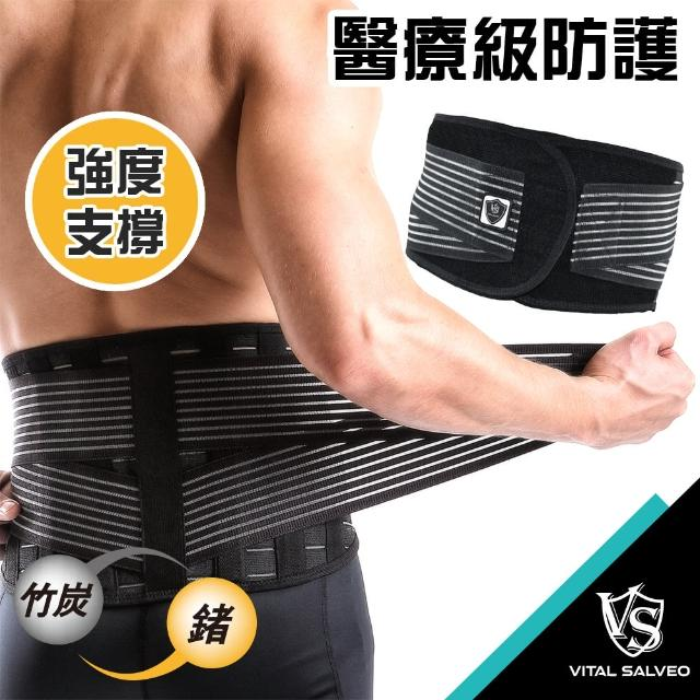 【Vital Salveo 紗比優】防護鍺能量護具 9吋護腰帶(遠紅外線護腰 護腰帶推薦)