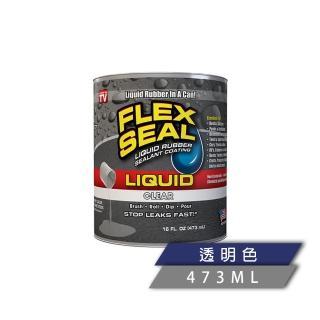 【FLEX SEAL LIQUID】萬用止漏膠(半透明/小桶裝)
