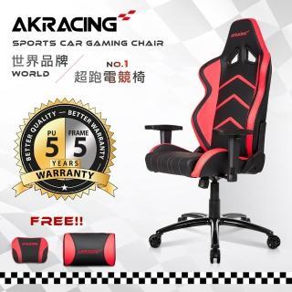 【AKRACING】超跑電競椅旗艦款GT99Ranger紅(電競椅)