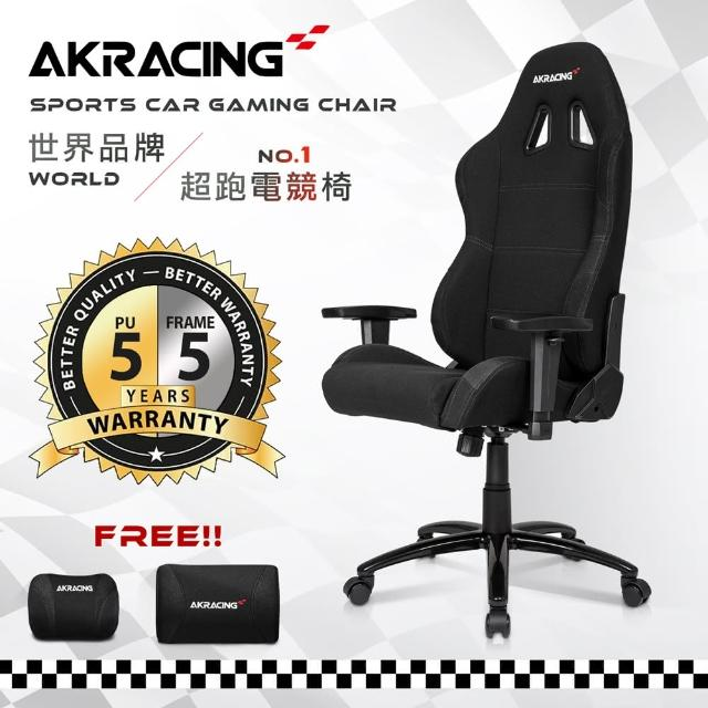 【AKRACING】超跑電競椅GT05Whirlwind(電競椅)