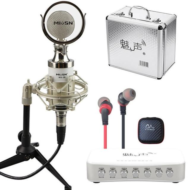 【魅声】MS2+M800声卡 电音功能 直播麦克风(专业电容麦克风 附铝盒箱)