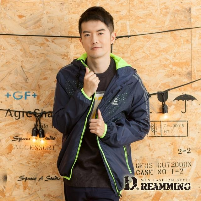 【Dreamming】戶外遮陽透氣網布休閒連帽運動風衣外套(共二色)