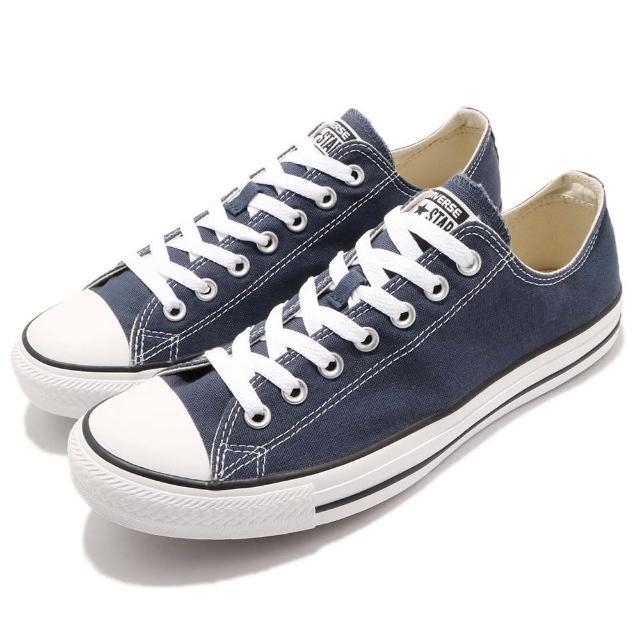 【CONVERSE】休閒鞋 All Star 女鞋 男鞋 運動 基本款 情侶鞋 經典 帆布 藍 白(M9697C)