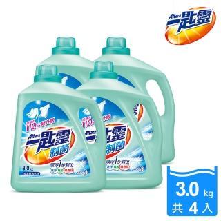 【一匙靈】制菌超濃縮洗衣精(瓶裝3.0kgX4罐/箱)