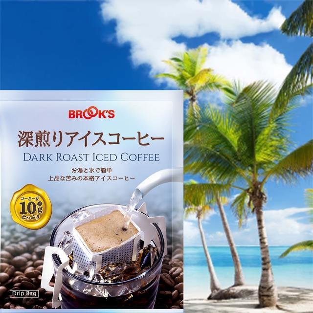 【BROOK'S 布魯克斯】深煎冰咖啡25入獨享袋(掛耳式濾泡黑咖啡)