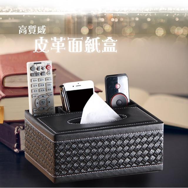 【巴芙洛】皮革紙巾盒/面紙盒-大(編織款)/
