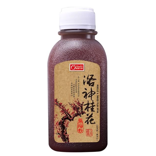 【康健生機】洛神桂花烏梅飲(350ml/瓶)