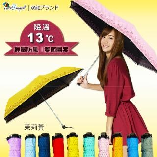 【TDN】降溫14度_水玉巴洛克黑膠超輕量折傘口紅傘(防風晴雨傘防曬陽傘B6245A)