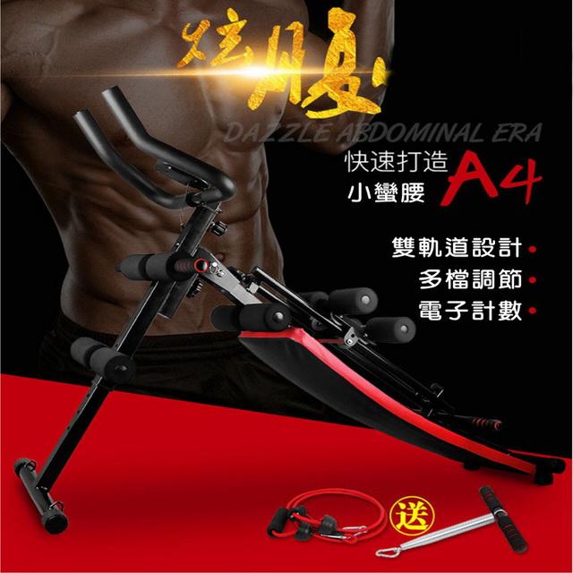 【龙芝族】多功能第五代八合一仰卧腹肌训练器(仰卧腹肌训练器)