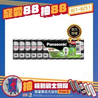 【Panasonic 國際牌】錳乾電池(3號12入)