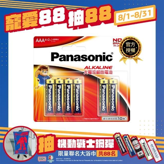 【Panasonic 國際牌】鹼性電池(4號4B+2)