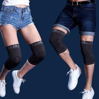 京美MIT竹炭銀纖維能量護膝超值組