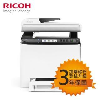 【RICOH】SP C261SFNw 網路彩色雷射傳真複合機(彩色複合機)