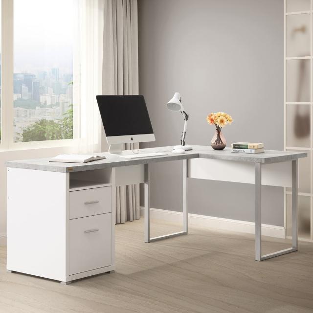 【COMDESK】摩登L型書桌/兩色可選/DIY組合家具/