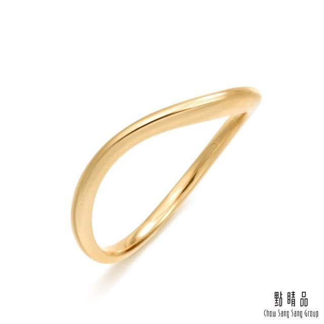 【點睛品】Fingers Play 18K黃金色曲線造型戒指