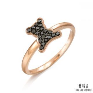 【點睛品】Fingers Play 0.15克拉黑色小熊鑽石戒指
