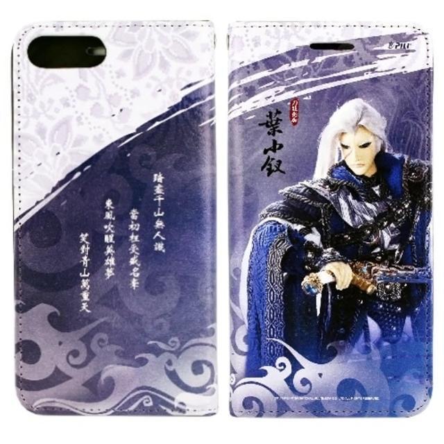 【霹靂授權正版】iPhone 6s / 6 /4.7吋 布袋戲彩繪磁力皮套(葉小釵)