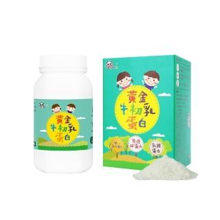 【鑫耀生技】黃金牛初乳蛋白 200g(1瓶組)