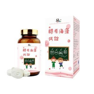【鑫耀生技】膠原海藻鈣錠 300錠(1瓶組)