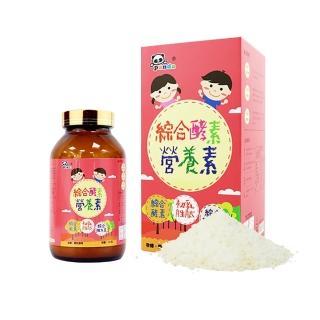 【鑫耀生技】綜合酵素營養素 300g(1瓶組)