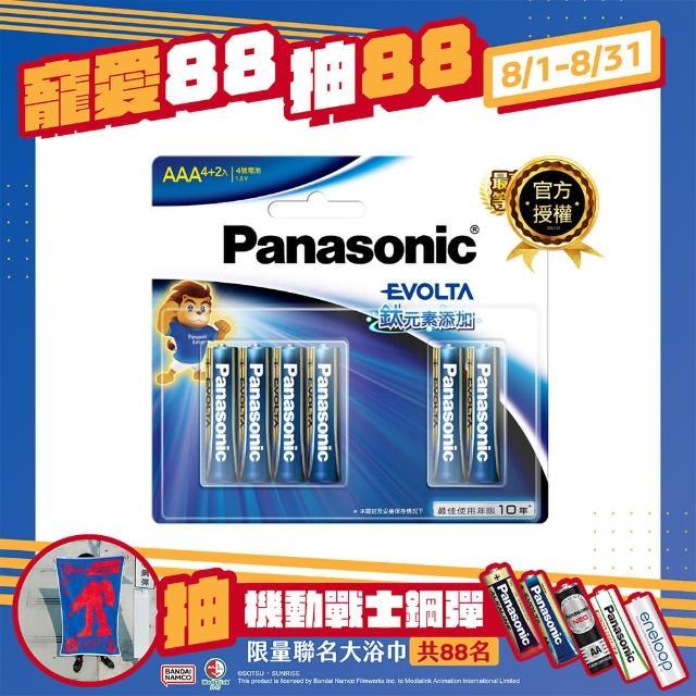 【Panasonic 國際牌】Evolta 鈦元素電池4號(4+2入)
