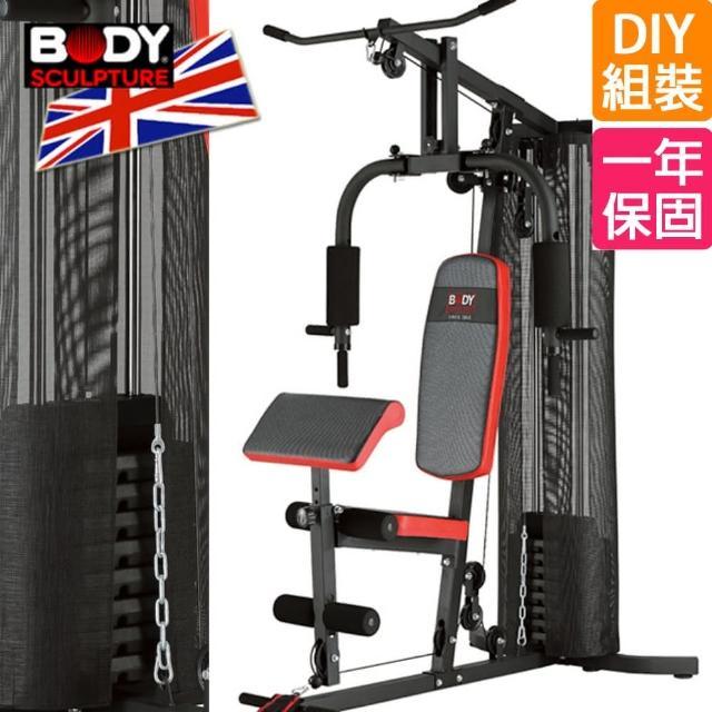配重片150磅綜合重量訓練機-附護網.二頭肌板(MC016-4302)