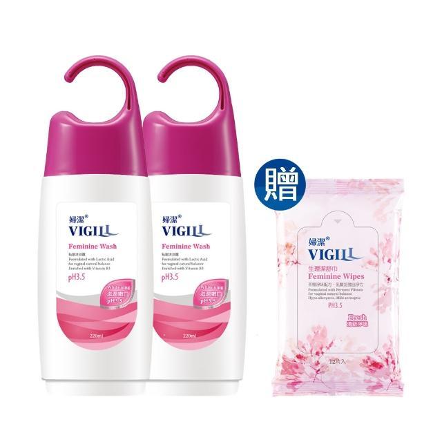 【VIGILL 婦潔】滋潤嫩白 私密沐浴露2瓶組(220ml*2瓶/送生理潔舒巾X1)