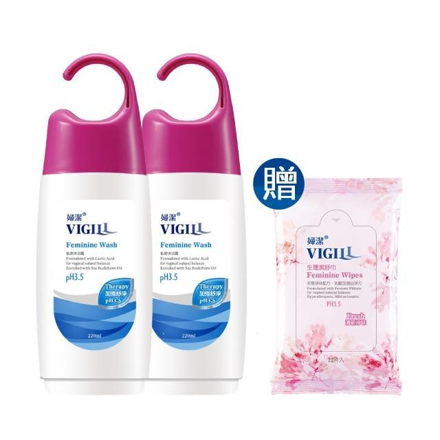 【VIGILL 婦潔】加強舒淨 私密沐浴露2瓶組(220mlx2瓶/送生理潔舒巾X1)
