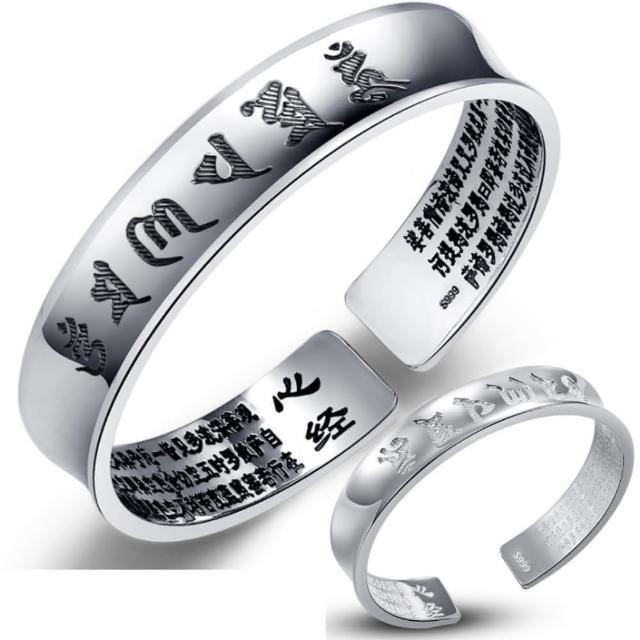 【I-Shine】925純銀-六字真言-精工立體雕刻佛經心經純銀手鐲手環(2色)