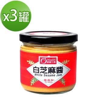 【康健生機】白芝麻醬3罐組(200g/罐)