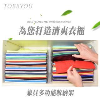 【ToBeYou】創意多功能摺衣神器10入組(收納架)