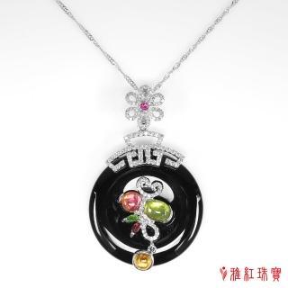 【寶石方塊】天然黑瑪瑙+碧璽項鍊-別有洞天-925銀飾