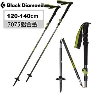 【Black Diamond】Distance Plus Flz環形滑扣登山杖112211(健行爬山、鋁合金7075、單快扣)