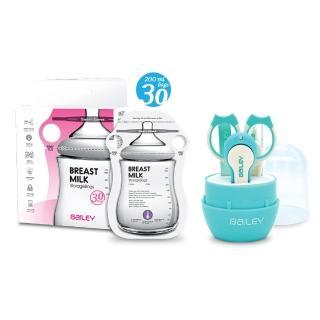 【韓國BAILEY貝睿】感溫母乳儲存袋-指孔型30入+指甲剪4件組(2色)