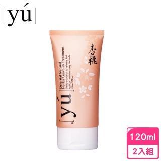 【YU 東方森草】杏桃絲柔護髮乳-免沖水配方 120ml(2入組)