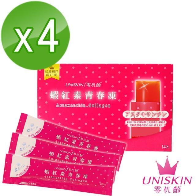 【UNISKIN 零机齡】蝦紅素青春凍*4盒(共56條)