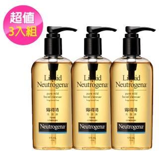 【Neutrogena露得清】洗面露無香精 175ml(3入組)