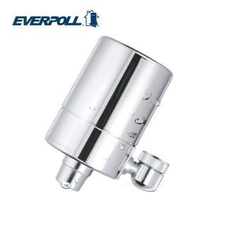 【EVERPOLL 愛惠浦科技】微分子潔膚活水器(MK-802)