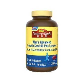 【萊萃美】南瓜籽油茄紅素男性活力軟膠囊(200粒/瓶)