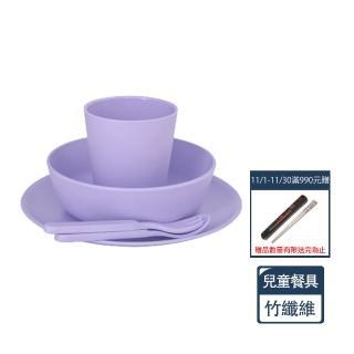 【澳洲bobo&boo】竹纖維馬卡龍餐具組-薰衣草紫(兒童環保餐具)