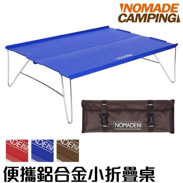 【NOMADE】轻量铝合金迷你折叠桌