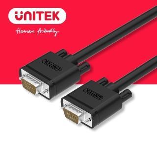 【UNITEK】VGA 高畫質傳輸線 公對公 5M Y-C505G(VGA)