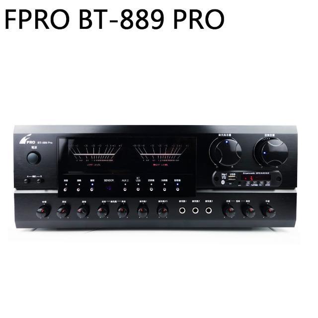 【FPRO】BT-889 PRO(卡拉OK 綜合擴大機)