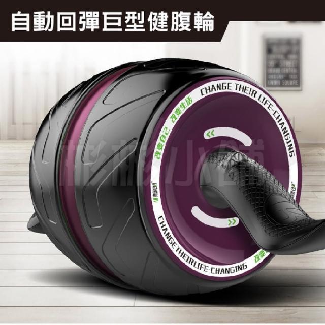 【彬彬小舖】魔力健腹輪 運動鍛練腹肌 纖腰人魚線 健美輪(健腹輪 健美輪 滾輪 腹肌 健身器材 巨輪)