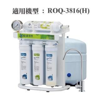 【ALYA歐漾】QCC快拆式5微米PP纖維濾芯 QCC-10P(濾除水中粗粒雜質)
