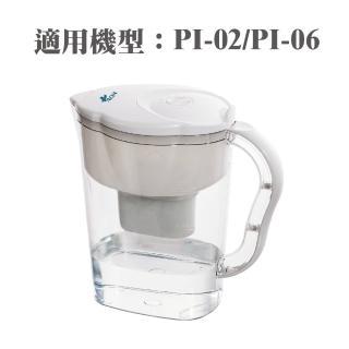 【ALYA 歐漾】濾水壺PI-02/PI-06 專用濾芯四入組 PI-3SC(通規濾水壺濾芯)