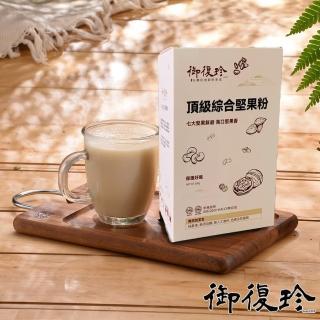 【御復珍】頂級綜合堅果粉1包(350g/包)