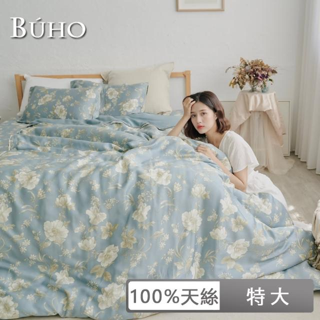 【BUHO布歐】100%TENCEL純天絲被套床包四件組-雙人特大(多款任選)/